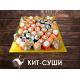"""сет """"Кашалот"""" 1440 гр. 64 кус."""