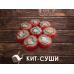 """Сет """"КИТ-МЭН"""" 1800 гр. 56 кус."""